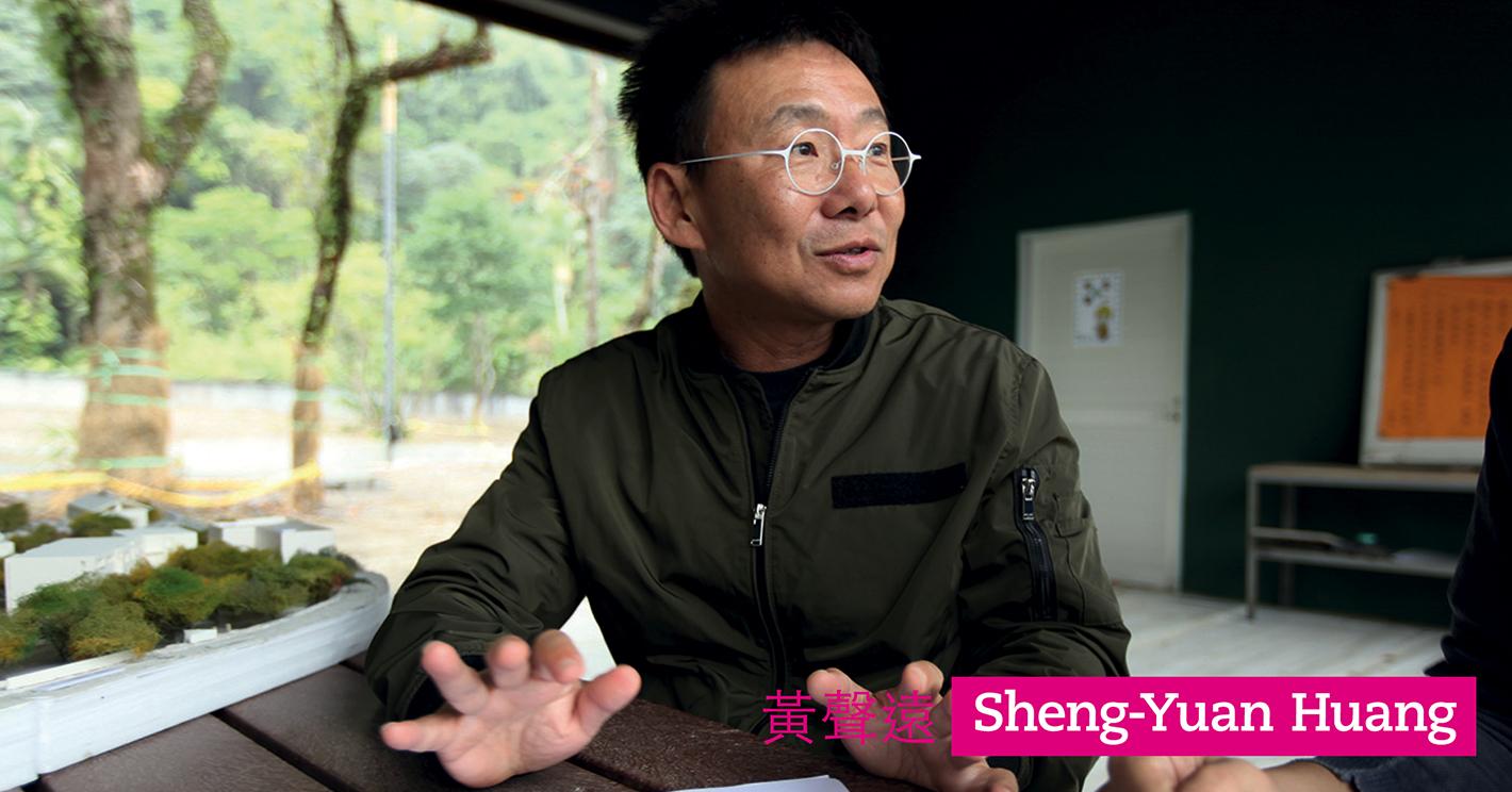 Sheng-Yuan Huang